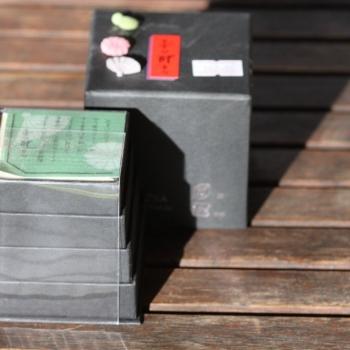 Duftblüten für Japanisches Duft-Stövchen, Koh